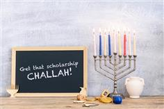We like you a lakte, which is why we put together this list of 8 Hanukkah scholarships. To best coincide with the holiday, these scholarships are exclusive to students of Jewish faith or ethnicity. For more religious scholarships or ethnic scholarships, click here. Good luck in winning scholarships for college and Happy Hannukah!