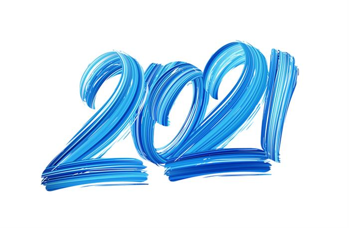 We're all looking forward to finally putting 2020 behind us on New Year's Day. Though we could not have guessed what 2020 would bring us just a year ago, we can look towards the future year with a little more hope in our hearts – as well as take a look at some great scholarship opportunities that will come due during the upcoming months! Athletes, animal lovers, artists and writers – there's a scholarship opportunity here for you to put on your 2021 calendar. Let's ring in the new year with a list of great scholarships to start applying to today!